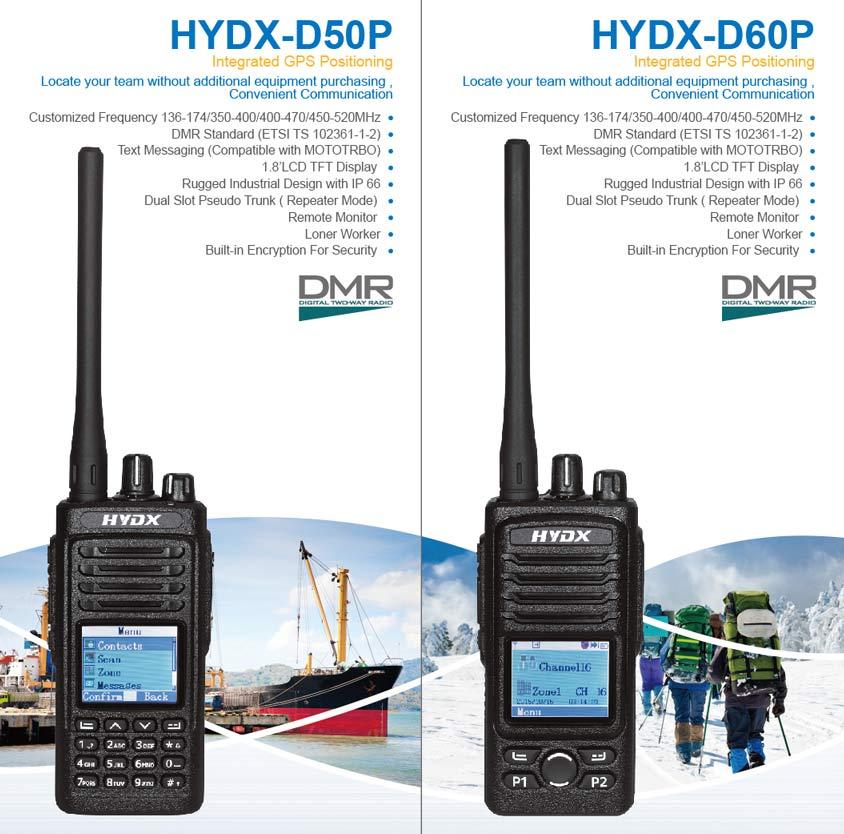 Digital Mobile Radio Association   Fujian-Juston-Electronics
